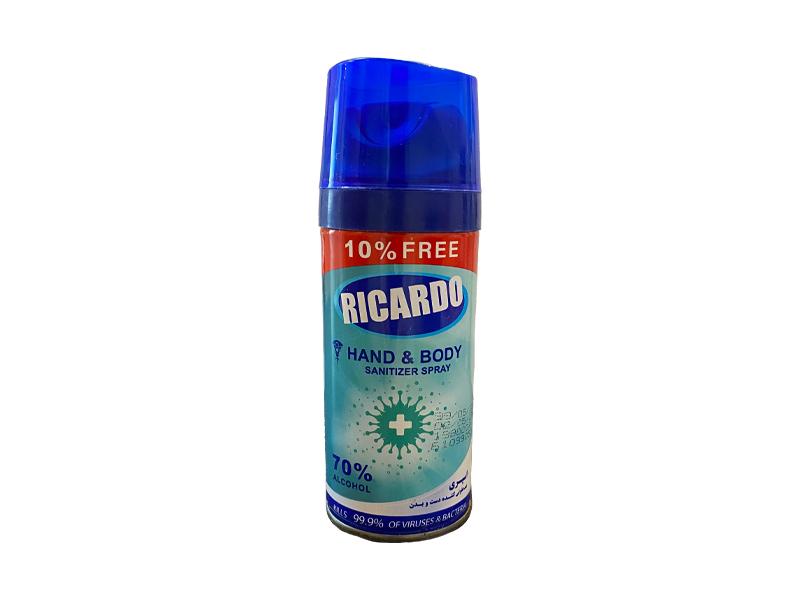 اسپری ضد عفونی کننده دست ریکاردو حجم ۱۵۰ میلی لیتر