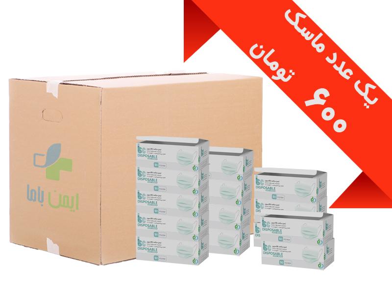 ماسک سه لایه پزشکی استاندارد 40 بسته (هر بسته 50 عدد)